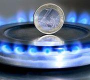 Prix du gaz Profitez de la baisse
